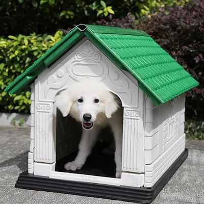 Hondenhok kunststof voor buiten S t/m L