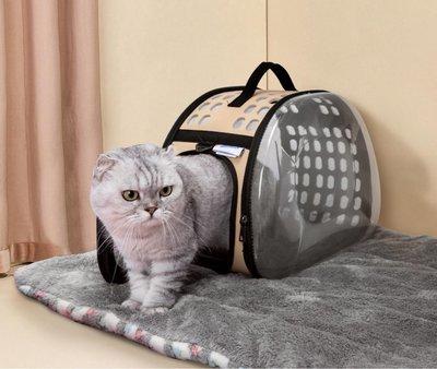 Transparante dieren draagtas voor honden en katten en andere kleine huisdieren