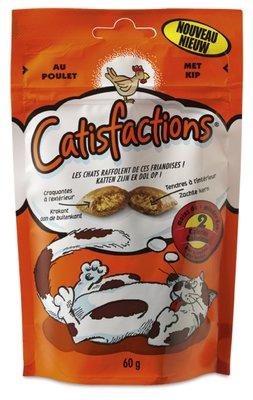 Catisfactions kattensnoepjes Kip