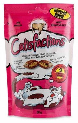 Catisfactions kattensnoepjes Rund