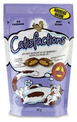 Catisfactions kattensnoepjes Eend