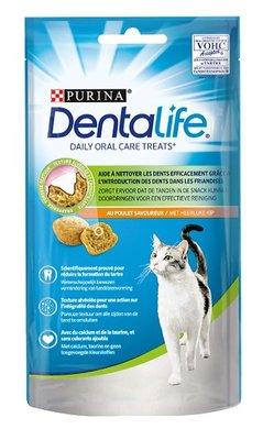 Dentalife snacks kat Kip
