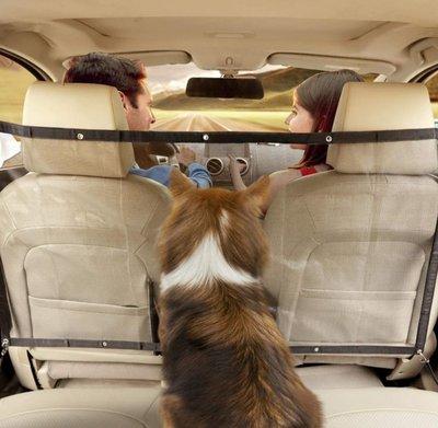 Afscherming voorstoelen auto universeel